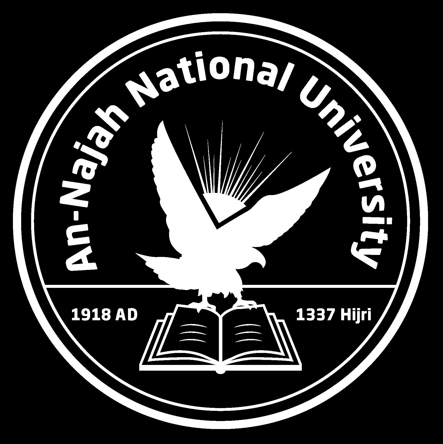 ANNU logo